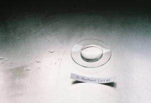 Panthenol [Provitamin B5]